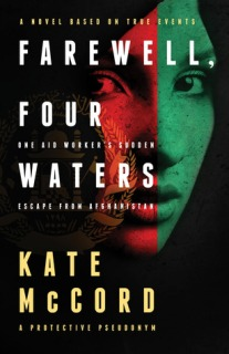 Farewell, Four Waters, by Kate McCord